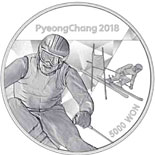 5000 won coin The PyeongChang 2018 Olympic Winter Games – Alpine skiing | South Korea 2016