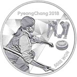 5000 won coin The PyeongChang 2018 Olympic Winter Games – Curling | South Korea 2016