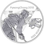 5000 won coin The PyeongChang 2018 Olympic Winter Games – Ice hockey | South Korea 2016