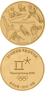 1000 won coin The PyeongChang 2018 Olympic Winter Games – Seven representative disciplines | South Korea 2016