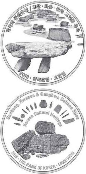 Image of 50000 won coin - Gochang, Hwasun and Ganghwa Dolmen Sites | South Korea 2016.  The Silver coin is of Proof quality.