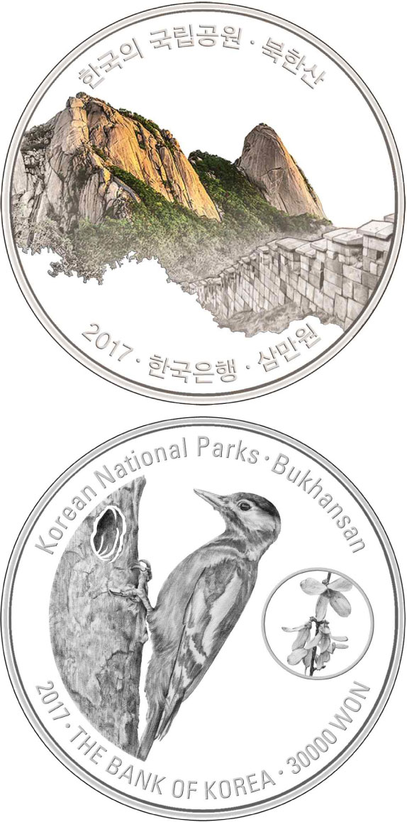 Image of 30000 won coin - Bukhansan | South Korea 2017.  The Silver coin is of Proof quality.