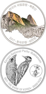 30000 won coin Bukhansan | South Korea 2017