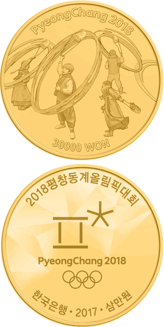 Image of 30000 won coin - The PyeongChang 2018 Olympic Winter Games – Jwibulnori | South Korea 2017.  The Gold coin is of Proof quality.