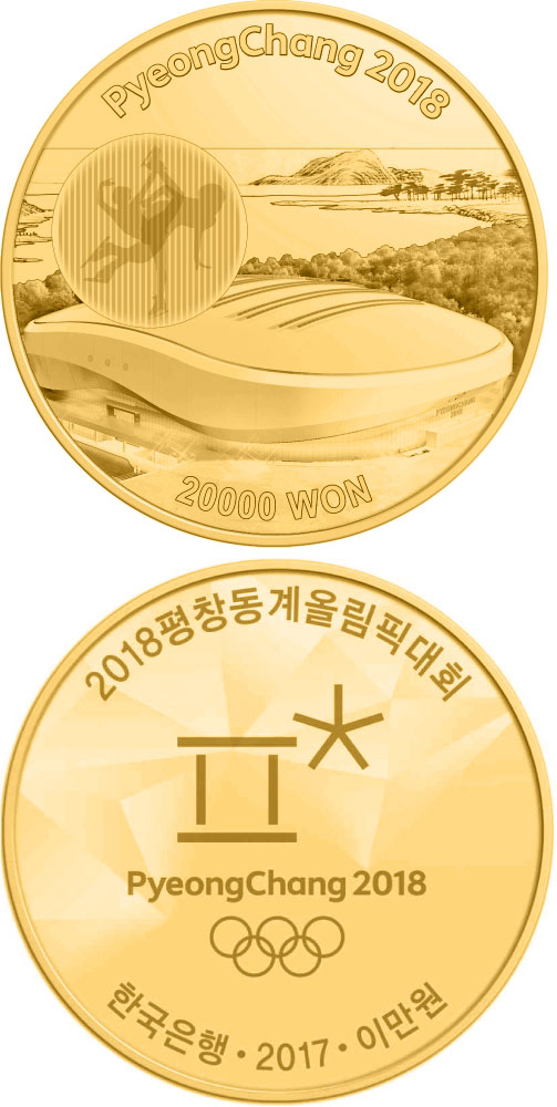 Image of 20000 won coin - The PyeongChang 2018 Olympic Winter Games – Gangneung Ice Arena | South Korea 2017.  The Gold coin is of Proof quality.