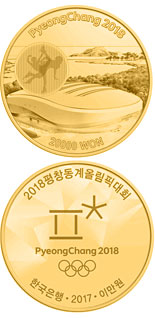 20000 won coin The PyeongChang 2018 Olympic Winter Games – Gangneung Ice Arena | South Korea 2017