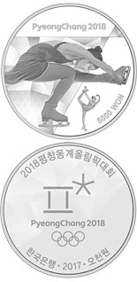 5000 won coin The PyeongChang 2018 Olympic Winter Games – Figure skating | South Korea 2017