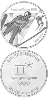 5000 won coin The PyeongChang 2018 Olympic Winter Games – Ski jumping | South Korea 2017