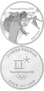 5000 won coin The PyeongChang 2018 Olympic Winter Games – Snowboard | South Korea 2017