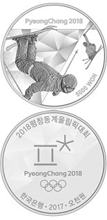 5000 won coin The PyeongChang 2018 Olympic Winter Games – Freestyle skiing | South Korea 2017