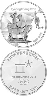 5000 won coin The PyeongChang 2018 Olympic Winter Games – Skeleton | South Korea 2017
