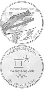5000 won coin The PyeongChang 2018 Olympic Winter Games – Nordic combined | South Korea 2017