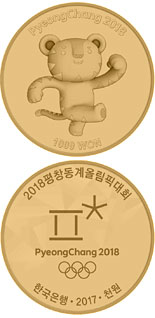 1000 won coin The PyeongChang 2018 Olympic Winter Games – Mascot | South Korea 2017
