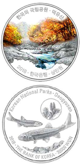 Image of 30000 won coin - Deogyusan | South Korea 2018.  The Silver coin is of Proof quality.
