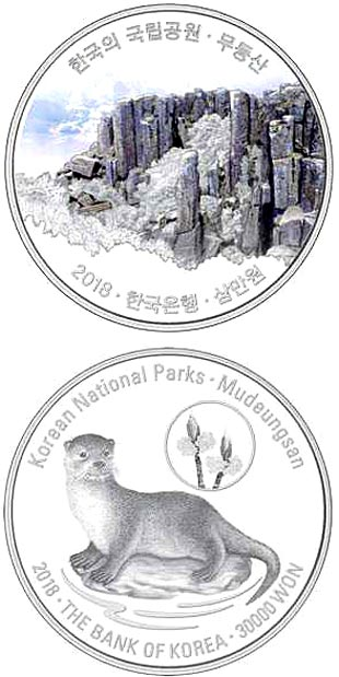 Image of 30000 won coin - Mudeungsan | South Korea 2018.  The Silver coin is of Proof quality.