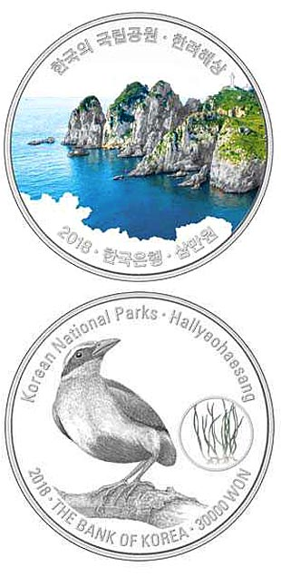 Image of 30000 won coin – Hallyeohaesang | South Korea 2018.  The Silver coin is of Proof quality.