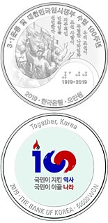 50000 won coin March 1st Independence Movement | South Korea 2019