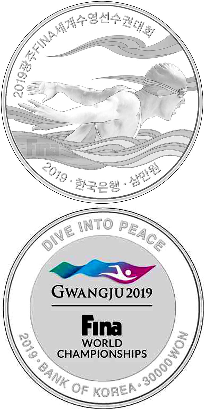 Image of 30000 won coin - The 18th FINA World Championships Gwangju