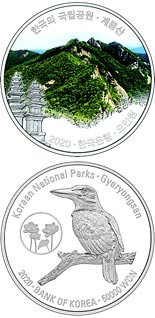 50000 won coin Gyeryongsan | South Korea 2020