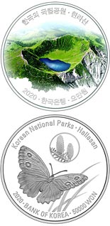 50000 won coin Hallasan | South Korea 2020