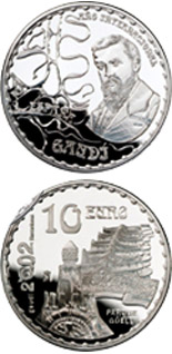 Image of 10 euro coin – International Gaudí Year 2002 Parque Güell | Spain 2002.  The Silver coin is of Proof quality.