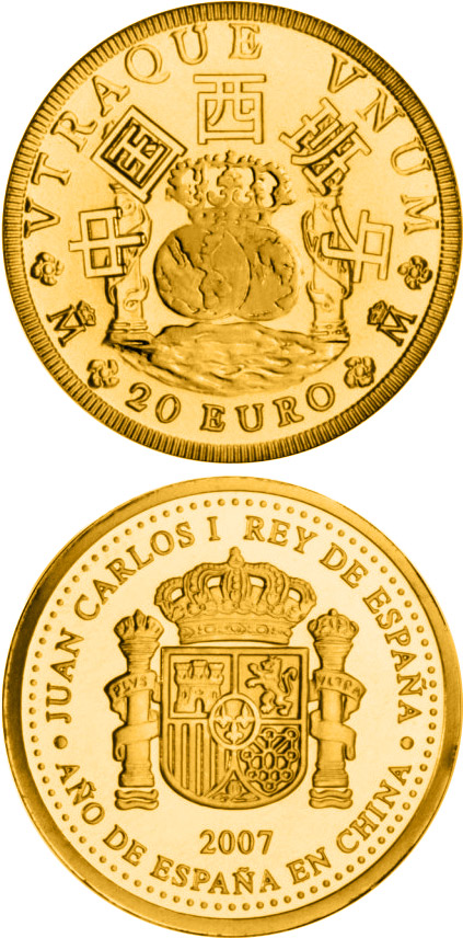 Image of 20 euro coin – Year of Spain in China | Spain 2007.  The Gold coin is of Proof quality.