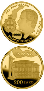 200 euro coin 25th Anniversary of the Prince Asturias Awards | Spain 2005