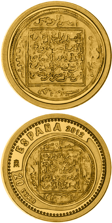 Image of 20 euro coin - 800th Anniversary of the Battle of Las Navas de Tolosa  | Spain 2012.  The Gold coin is of Proof quality.
