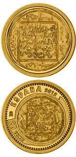 20 euro 800th Anniversary of the Battle of Las Navas de Tolosa  - 2012 - Series: Gold 20 euro coins - Spain