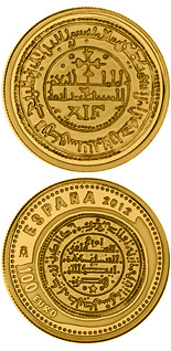 100 euro coin 800th Anniversary of the Battle of Las Navas de Tolosa  | Spain 2012