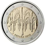 2 euro coin UNESCO: The historic town center of Cordoba  | Spain 2010