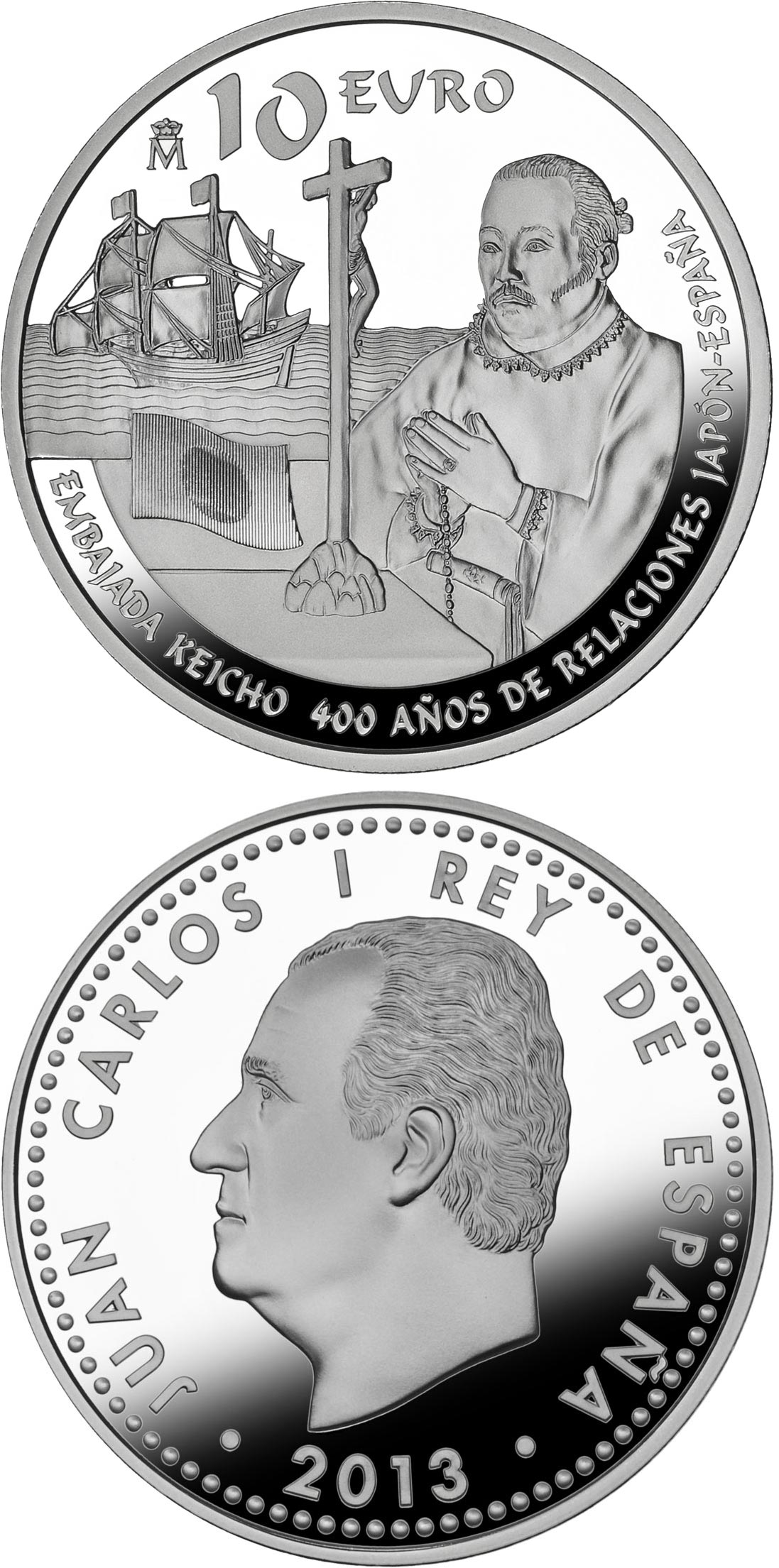 Image of 10 euro coin - 400 Years of Japan-Spain Relations | Spain 2013.  The Silver coin is of Proof quality.
