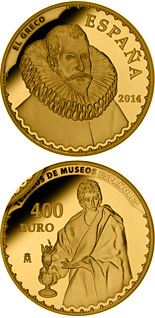 400 euro El Greco - 2014 - Series: Gold 400 euro coins - Spain