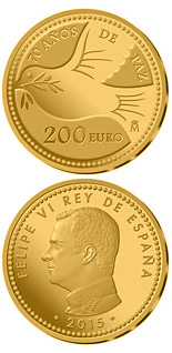 200 euro 70 Years of United Nations - 2015 - Series: Gold 200 euro coins - Spain