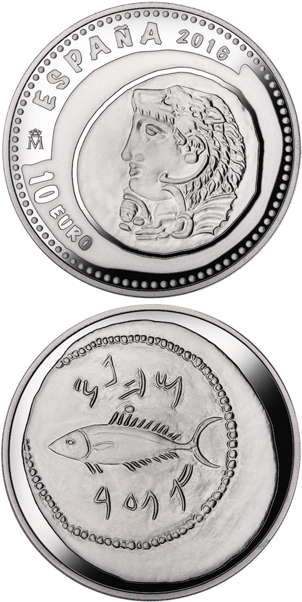 Image of 10 euro coin – 7th Series Numismatic Treasures: Gadir Light Drachm | Spain 2016.  The Silver coin is of Proof quality.