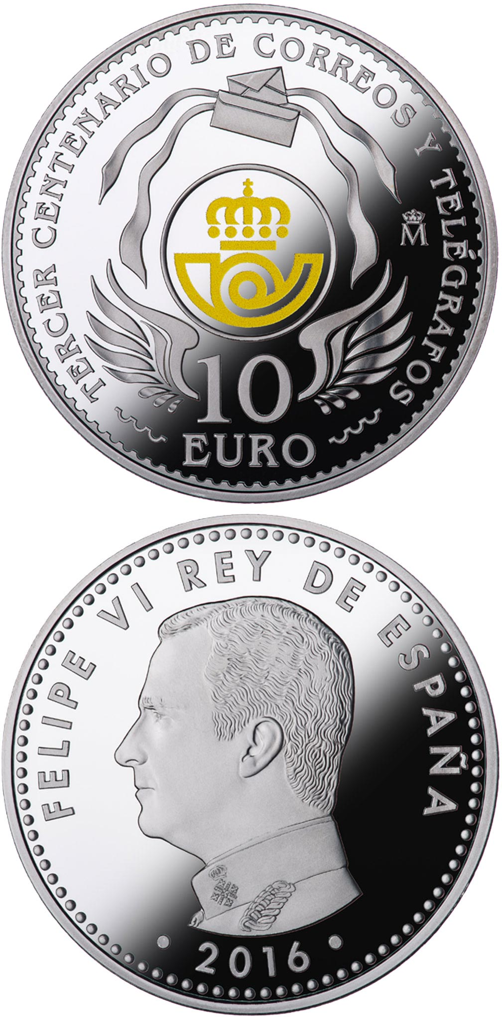 Image of 10 euro coin - 300th Anniversary of the Spanish Post Office | Spain 2016.  The Silver coin is of Proof quality.