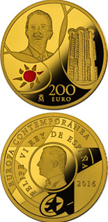 200 euro coin Contemporary Europe | Spain 2016