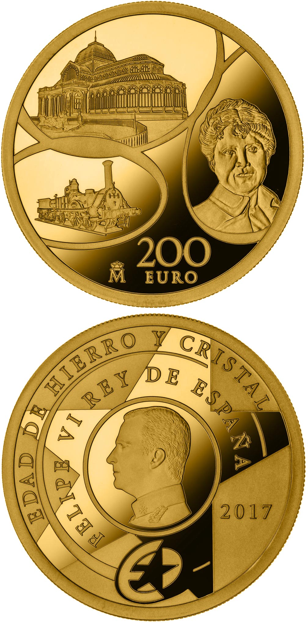 Image of 200 euro coin – The Age of Iron and Glass | Spain 2017.  The Gold coin is of Proof quality.