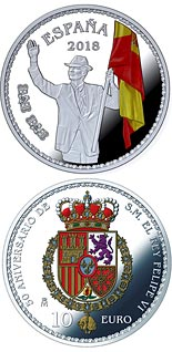 10 euro coin 50th Anniversary of H.M. Felipe VI | Spain 2018