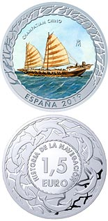 1.5 euro coin Chinese sampan | Spain 2019