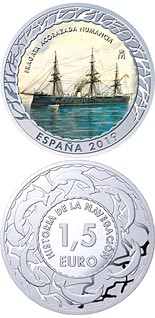 1.5 euro coin Spanish Ironclad Numancia | Spain 2019