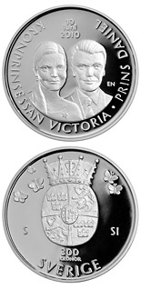 300 krona The wedding of Crown Princess Victoria and Daniel Westling on 19 June 2010 - 2010 - Series: Silver coins - Sweden