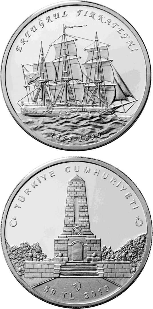 Image of 50 Lira coin Ottoman frigate Ertuğrul | Turkey 2010.  The Silver coin is of Proof quality.