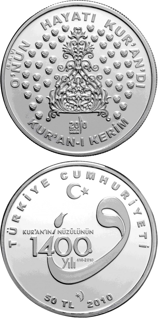 Image of 50 Lira coin - 1400th Anniversary of the Koran | Turkey 2010.  The Silver coin is of Proof quality.