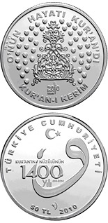 50 Lira 1400th Anniversary of the Koran - 2010 - Series: Silver 50 Lira coins - Turkey