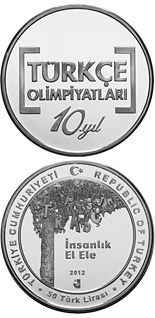 20 Lira coin The Turkish Olympics Commemorative Coin | Turkey 2012