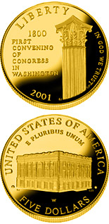 5 dollar coin U.S. Capitol Visitor Center  | USA 2001