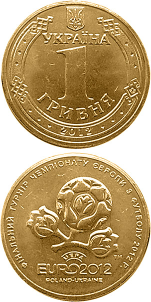 Image of 1 hryvnia  coin UEFA Euro 2012TM Final Tournament | Ukraine 2012.  The Bronze coin is of UNC quality.