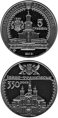 Image of 5 hryvnia  coin - 350 years of Ivano-Frankivsk City | Ukraine 2012.  The Copper–Nickel (CuNi) coin is of BU quality.