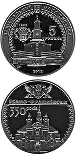 5 hryvnia  coin 350 years of Ivano-Frankivsk City | Ukraine 2012